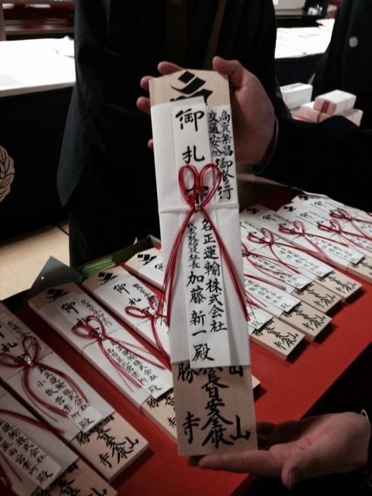 毎年恒例犬山成田山参拝と良い行い