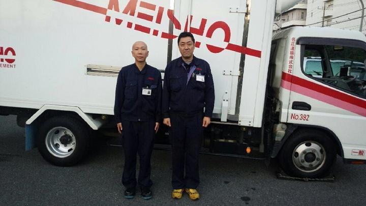 大井営業所  祝❗️無事故1000日達成‼️