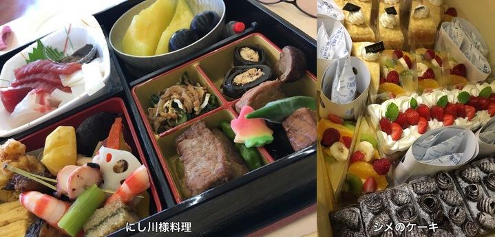 猛暑❗️❗️慰労昼食会❣️