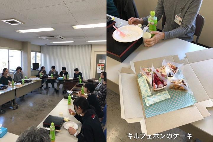 静岡東営業所の食事会