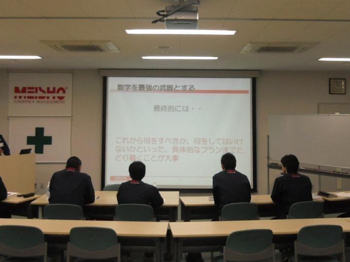 管理職養成研修を開催しました。