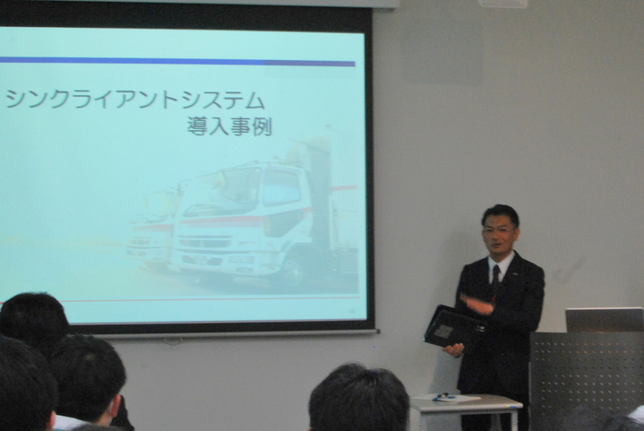 NEC様セミナー講演