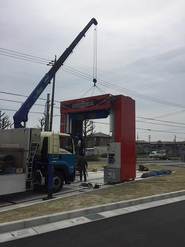 一宮(営)に洗車機設置完了しました!