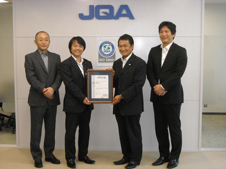 ISO/FDIS39001 の取得が認証されました!