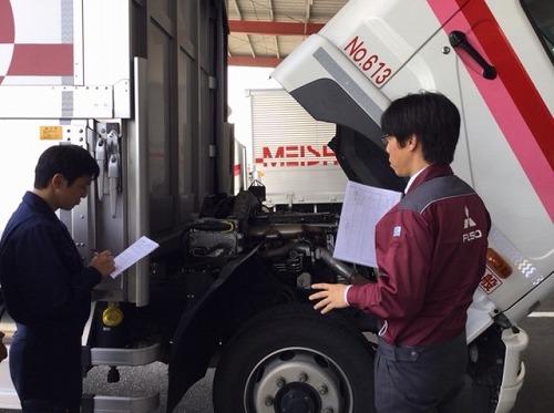 トラックの日常点検講習を勉強しました!