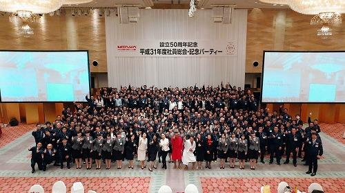 社員総会を開催しました。