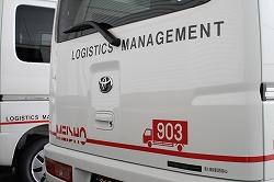 一般貨物軽自動車運送事業を開始します!